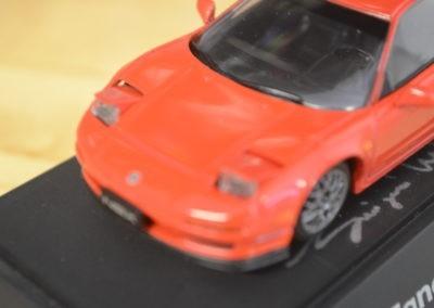 car 025